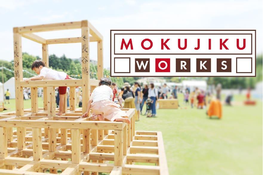 MOKUJIKU PRODUCTS