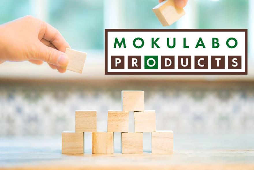 MOKULABO PRODUCTS