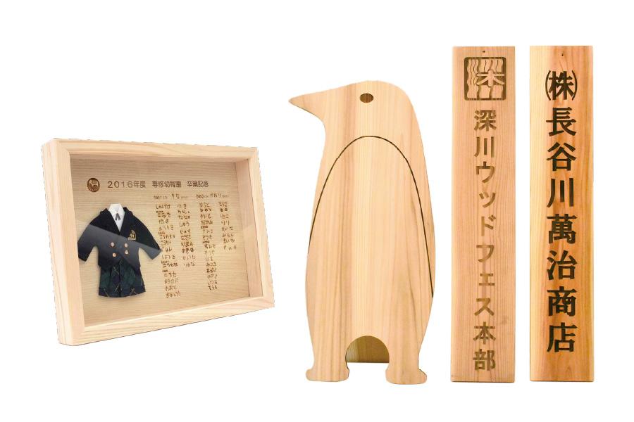カスタムオーダー品(卒園記念品・看板)